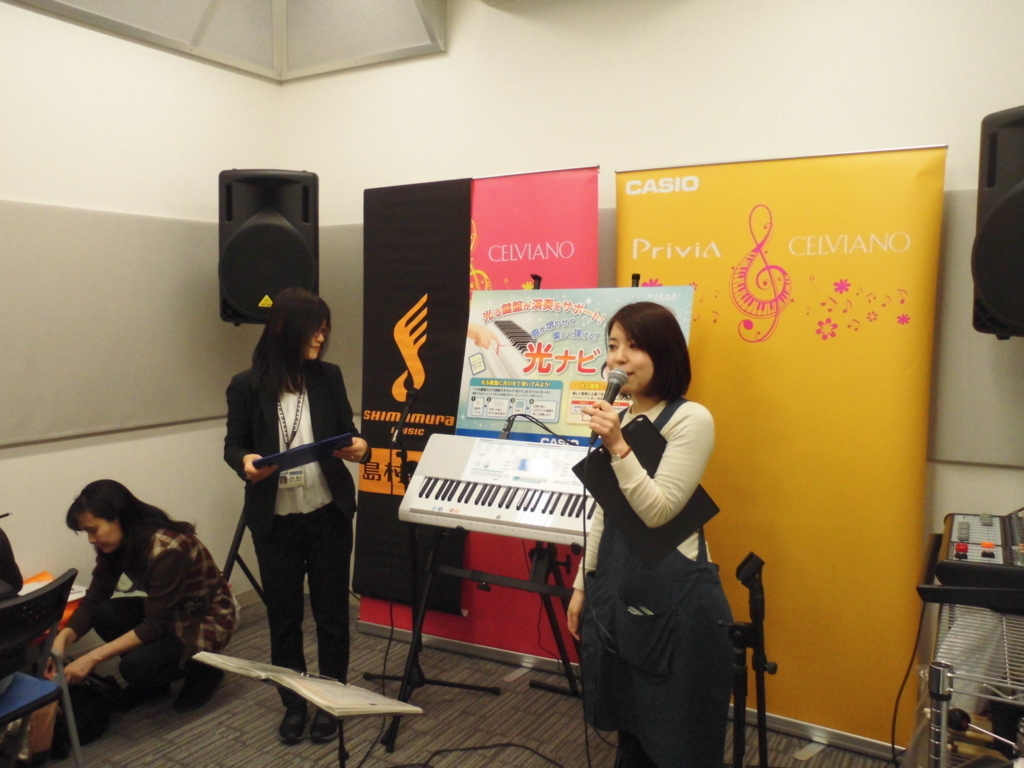 f:id:shima_c_kyotokatsuragawa:20180109161813j:plain