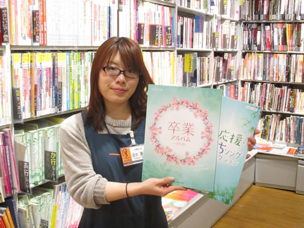 f:id:shima_c_kyotokatsuragawa:20180116204614j:plain