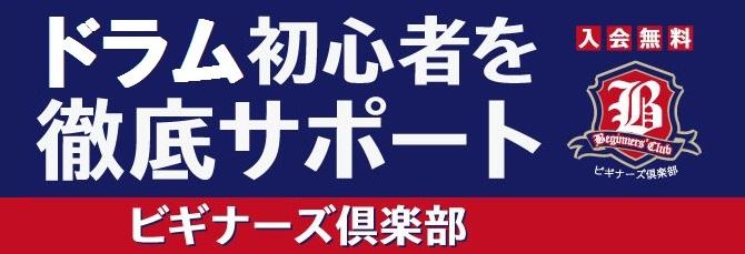 f:id:shima_c_kyotokatsuragawa:20180206134300j:plain