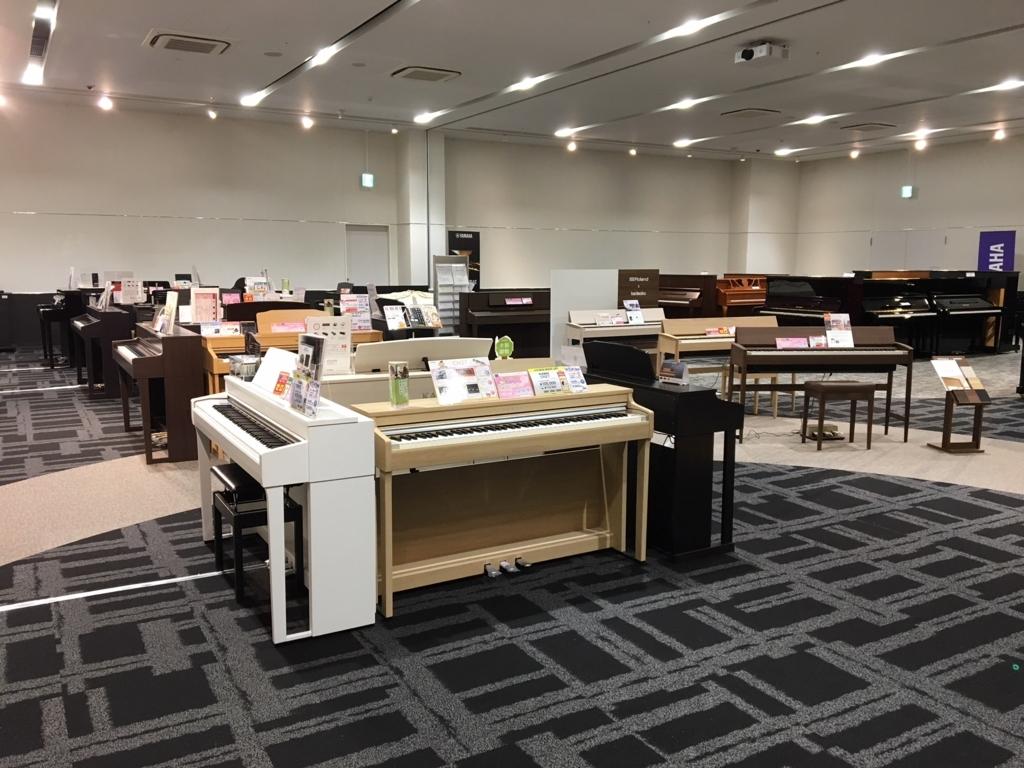 f:id:shima_c_kyotokatsuragawa:20180323195906j:plain