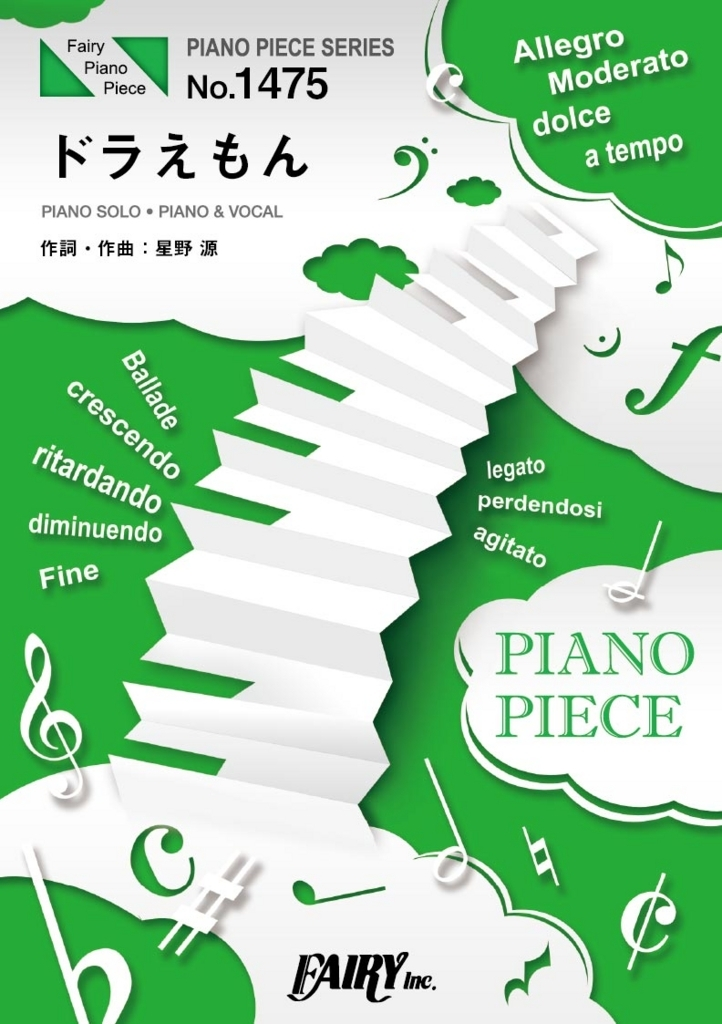 f:id:shima_c_kyotokatsuragawa:20180327190204j:plain