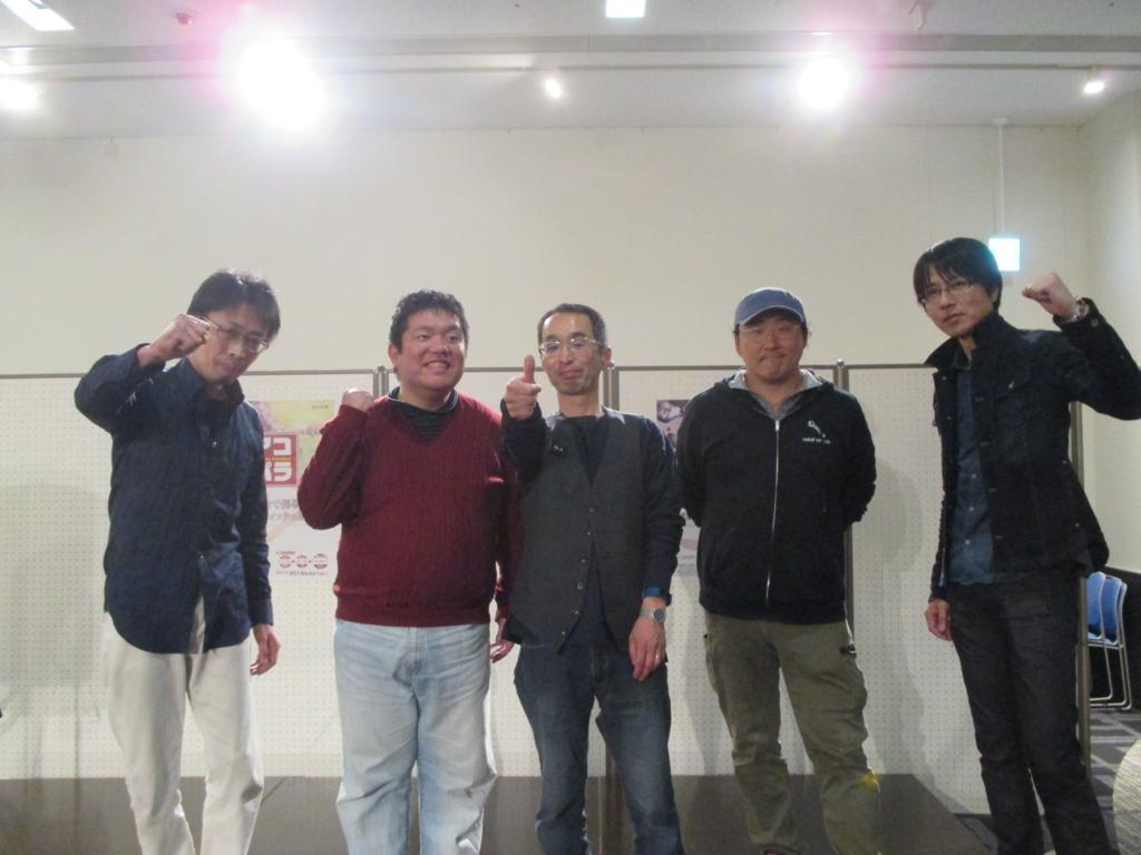 f:id:shima_c_kyotokatsuragawa:20180330211046j:plain