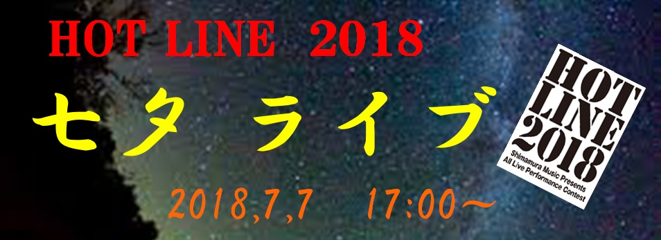 f:id:shima_c_kyotokatsuragawa:20180707213521j:plain