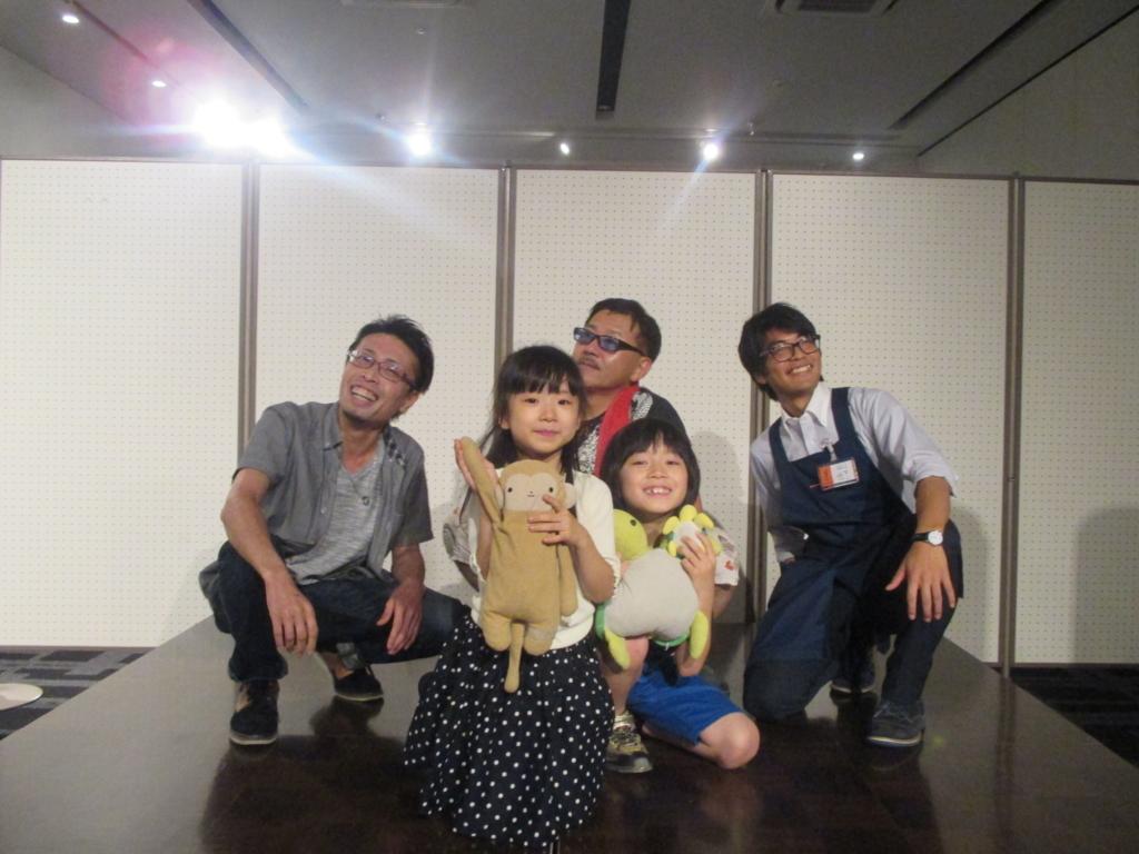 f:id:shima_c_kyotokatsuragawa:20180801222319j:plain