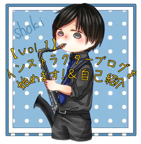 f:id:shima_c_kyotokatsuragawa:20180813160538p:plain