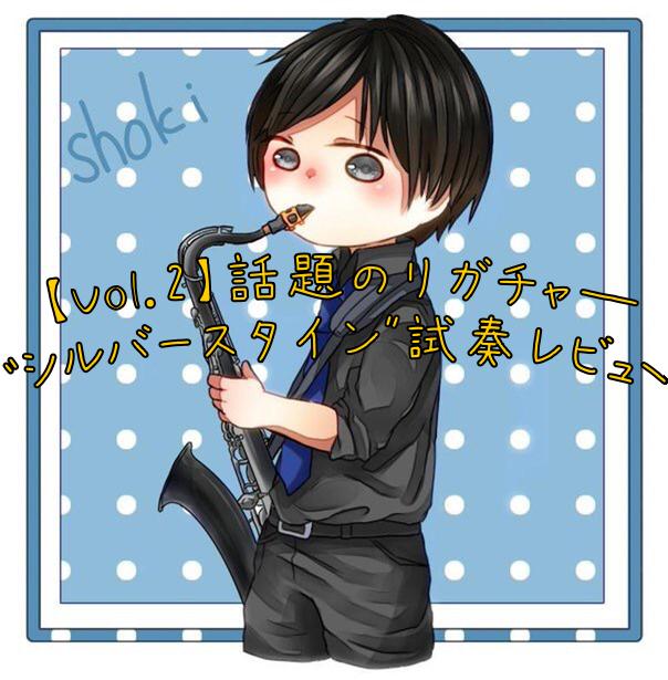 f:id:shima_c_kyotokatsuragawa:20180813160620p:plain