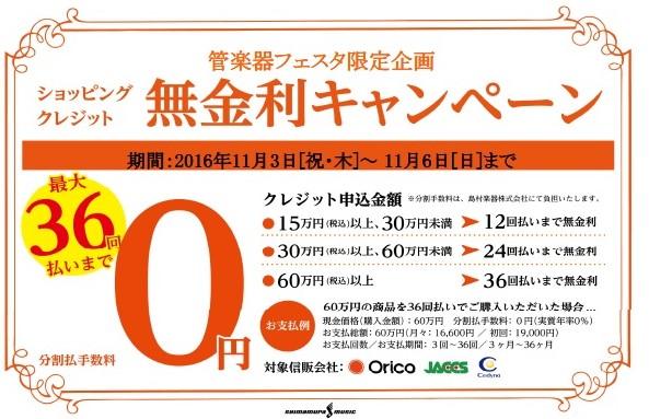 f:id:shima_c_l-kawasaki:20161020143401j:plain