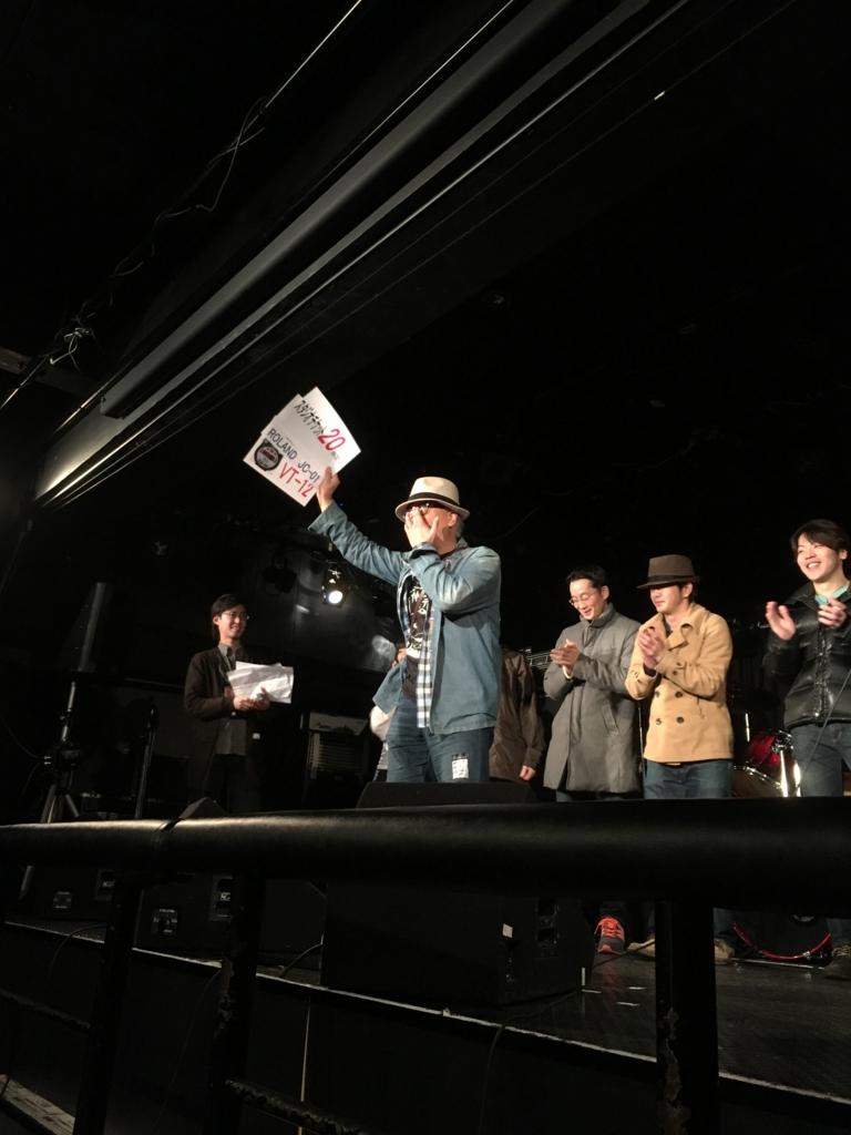 f:id:shima_c_l-kawasaki:20170122170925j:plain