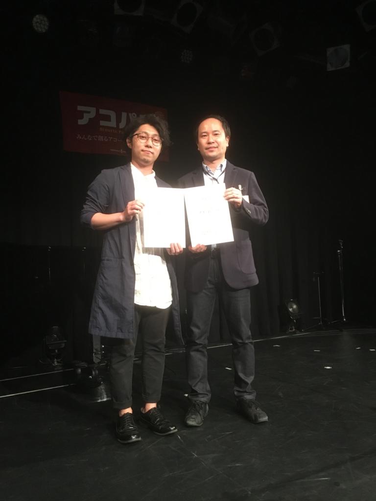 f:id:shima_c_l-kawasaki:20170522105747j:plain