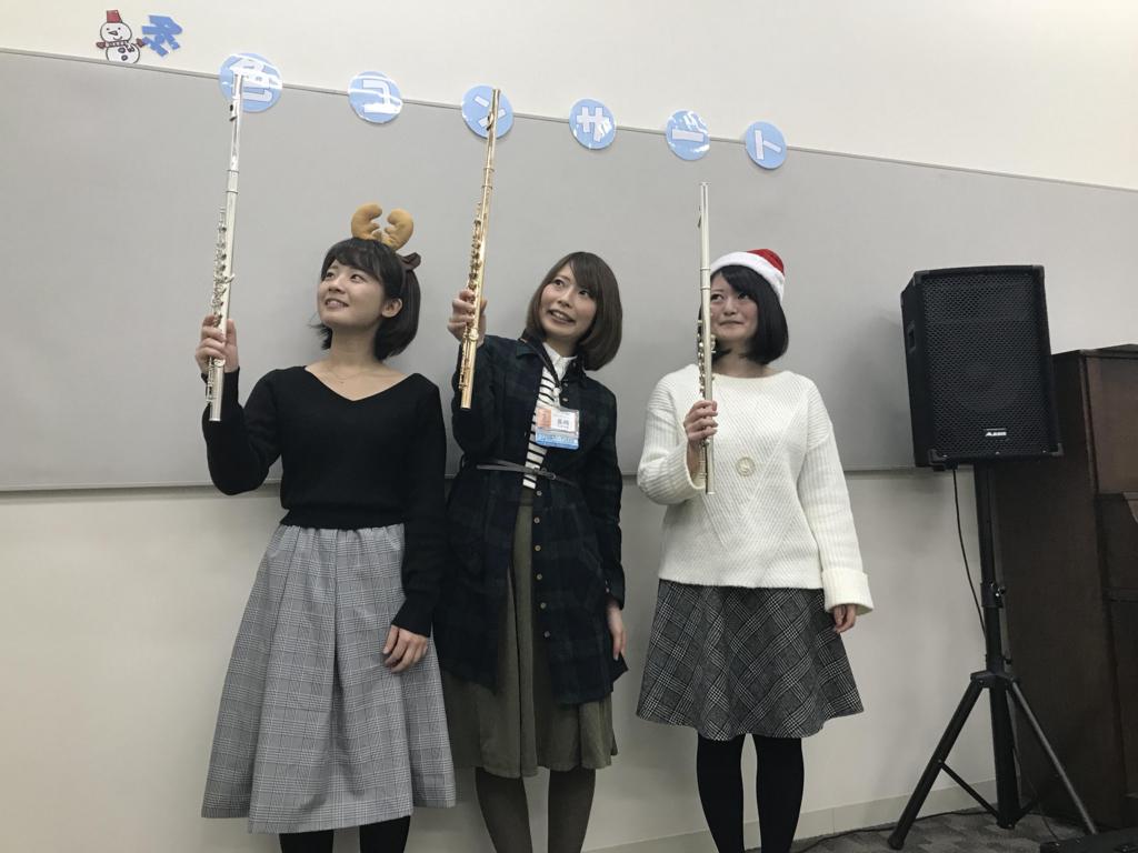 f:id:shima_c_l-kawasaki:20171220222334j:plain
