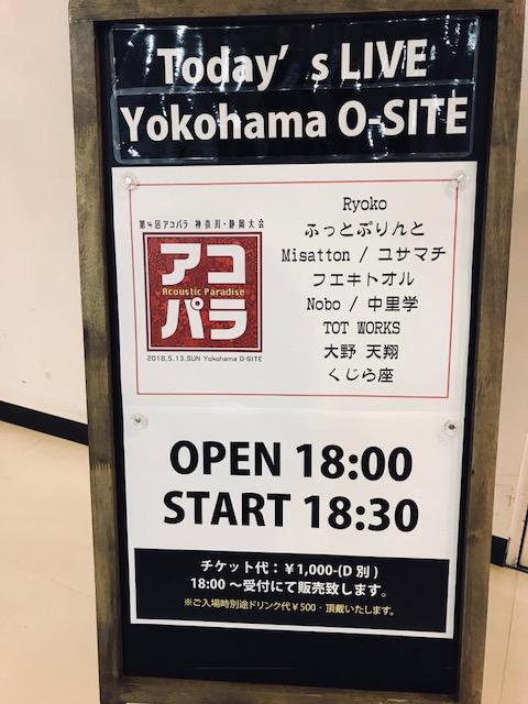 f:id:shima_c_l-kawasaki:20180515140227j:plain