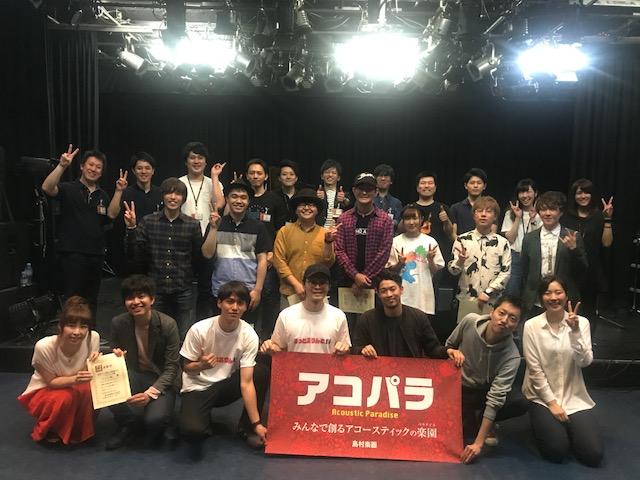 f:id:shima_c_l-kawasaki:20180515154741j:plain