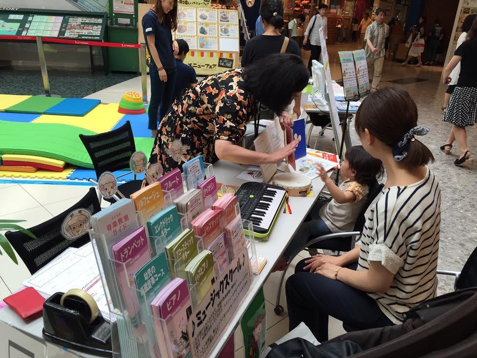 f:id:shima_c_l-yokohama:20160714183421j:plain