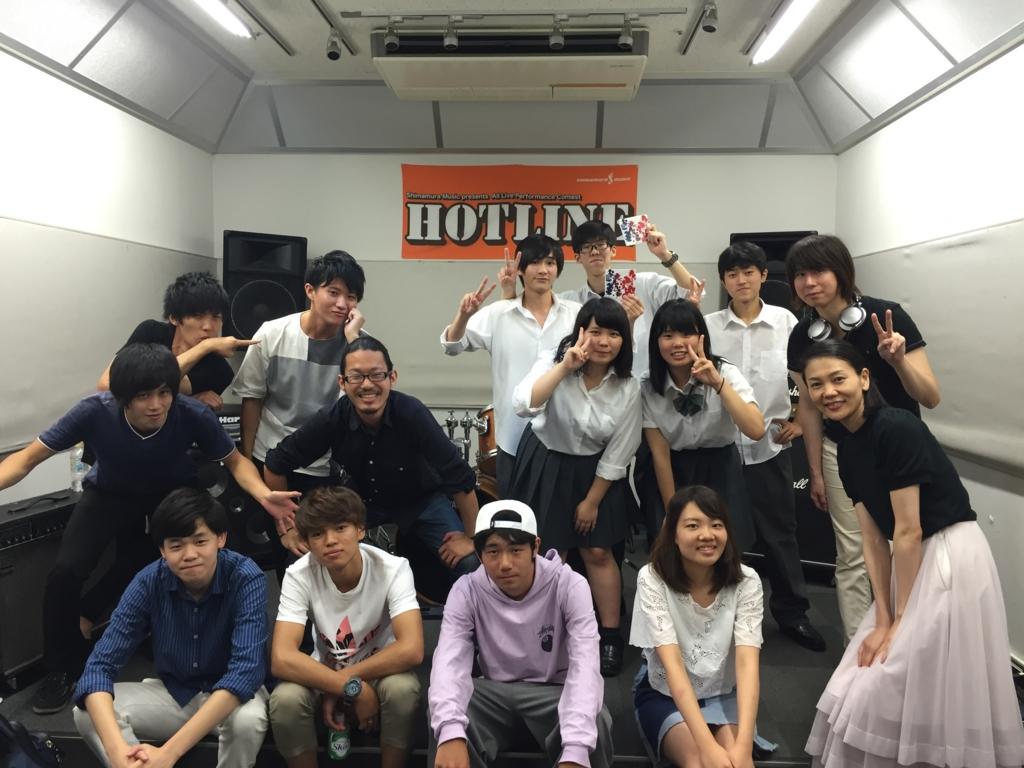 f:id:shima_c_l-yokohama:20160822162958j:plain