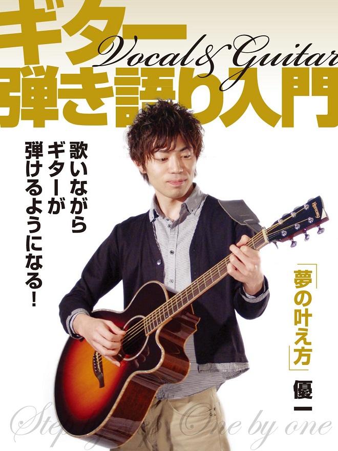 f:id:shima_c_l-yokohama:20161124164203j:plain