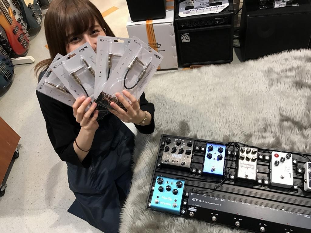 f:id:shima_c_l-yokohama:20170519154341j:plain