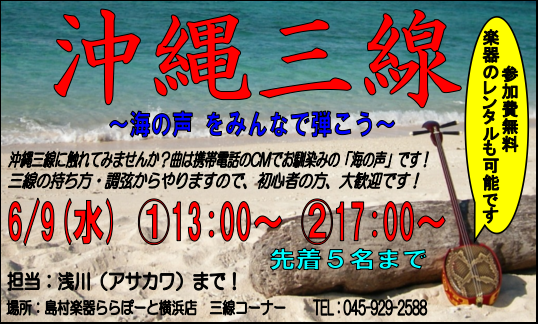 f:id:shima_c_l-yokohama:20170607231355p:plain