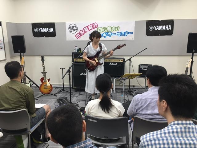 f:id:shima_c_m-sunamachi:20160722153200j:plain