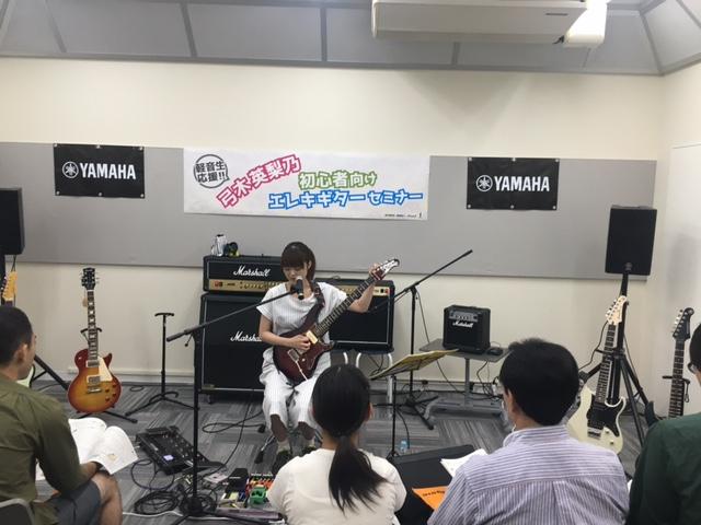 f:id:shima_c_m-sunamachi:20160722162242j:plain