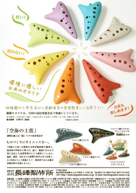 f:id:shima_c_m-sunamachi:20160804193209j:plain