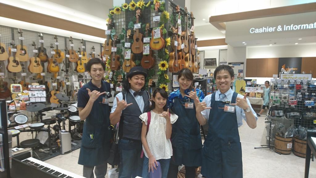 f:id:shima_c_m-sunamachi:20160829153905j:plain