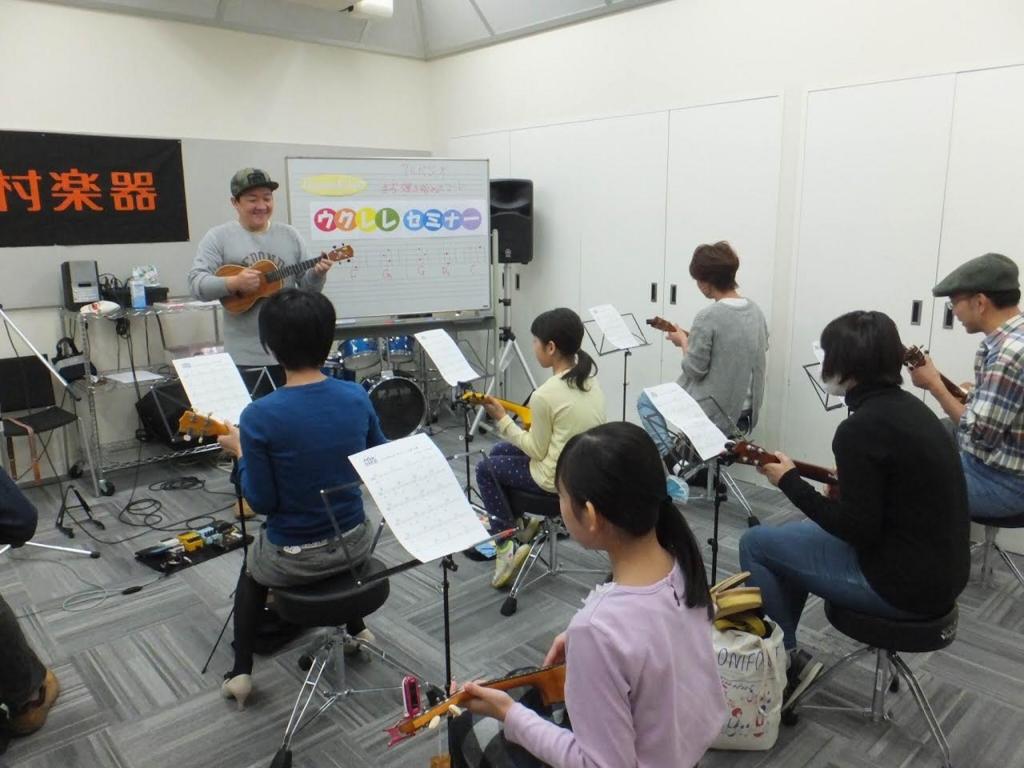 f:id:shima_c_m-sunamachi:20161118153514j:plain