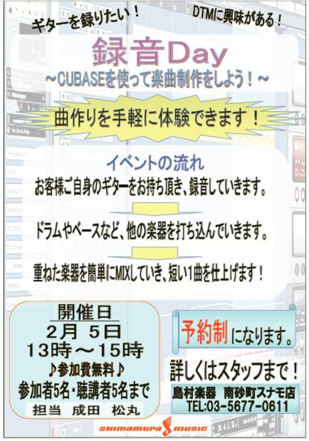 f:id:shima_c_m-sunamachi:20161222102519p:plain