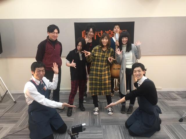 f:id:shima_c_m-sunamachi:20170330201828j:plain