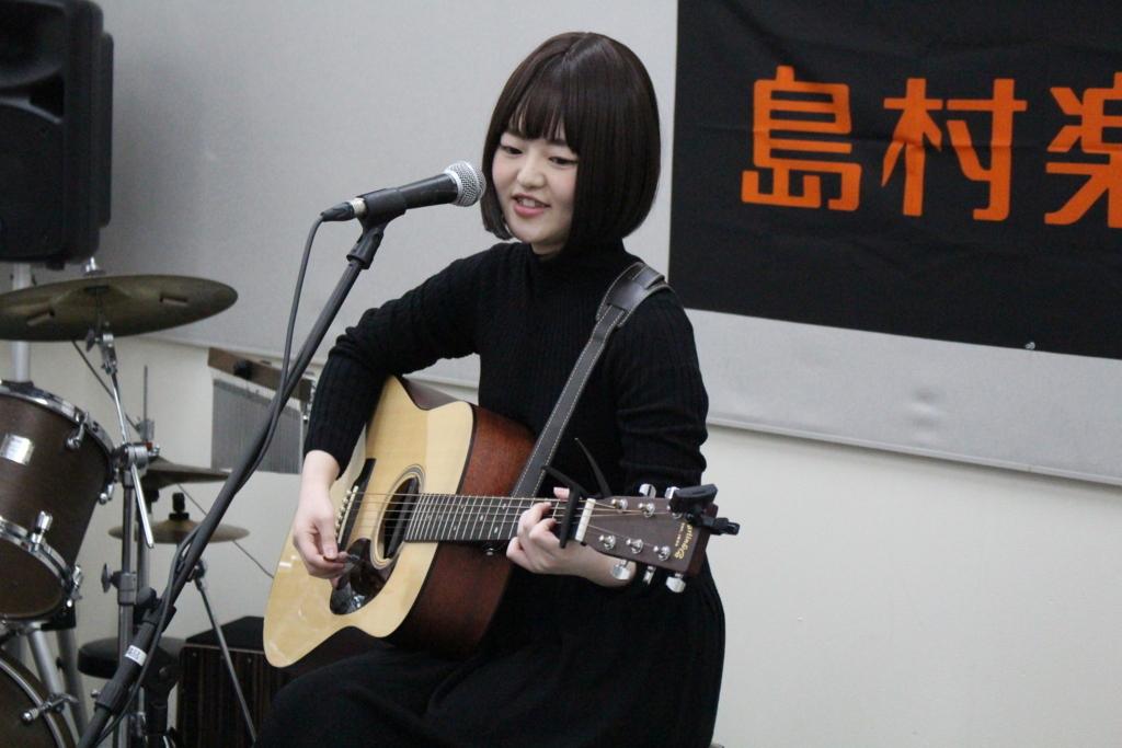 f:id:shima_c_m-sunamachi:20180321144249j:plain