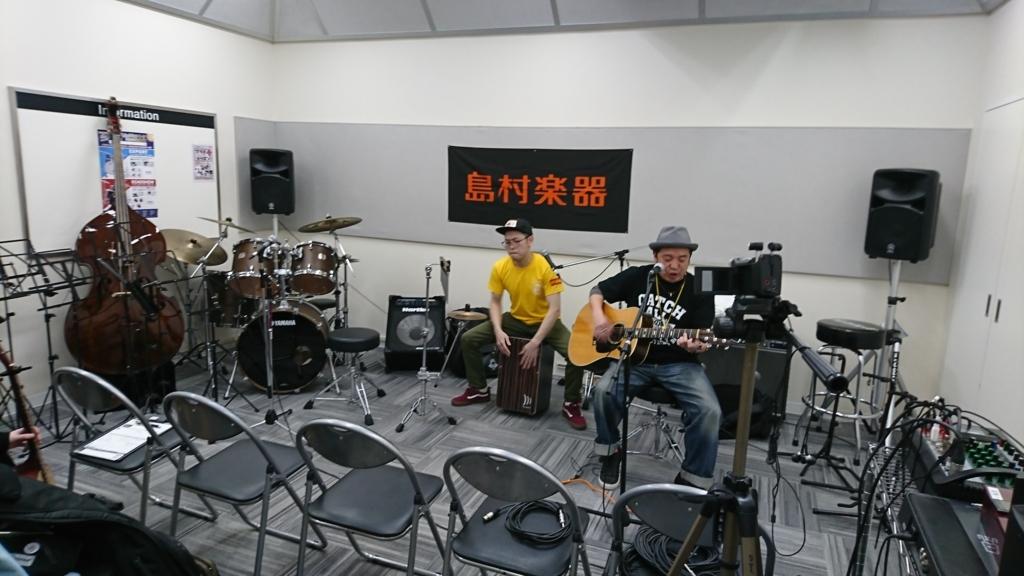 f:id:shima_c_m-sunamachi:20180330153446j:plain