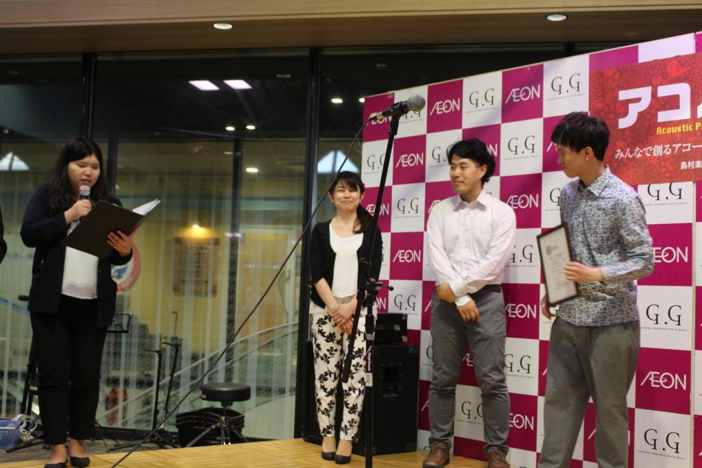 f:id:shima_c_m-sunamachi:20180514205111j:plain