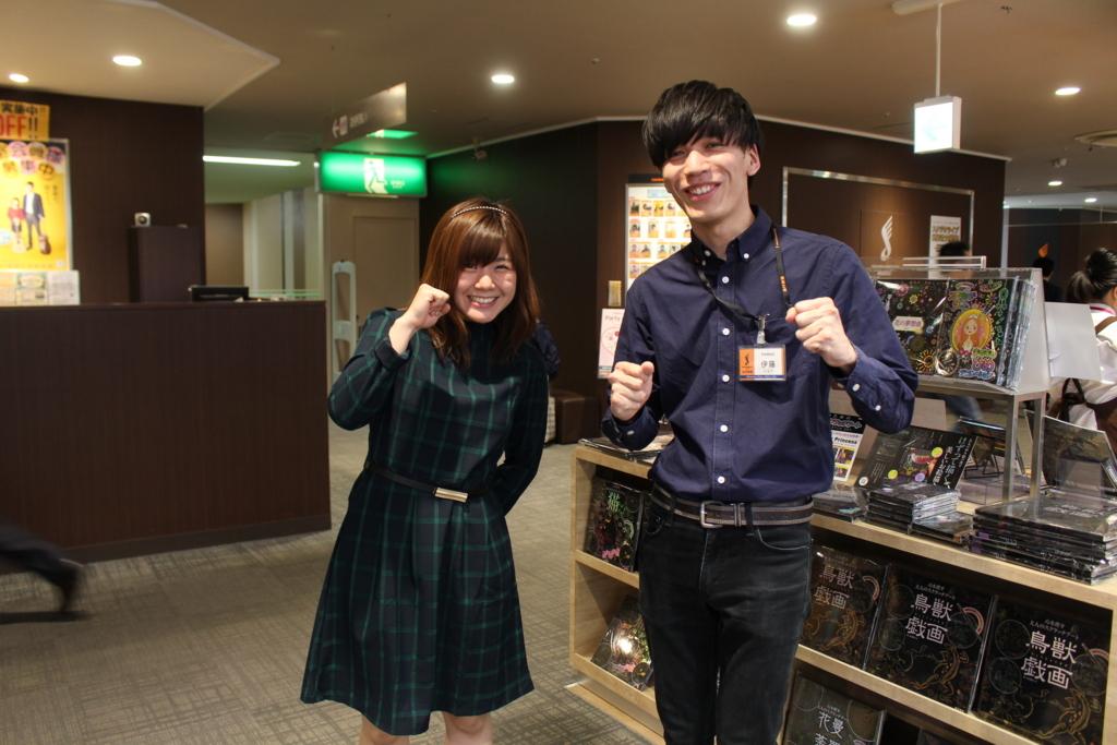 f:id:shima_c_m-sunamachi:20180515202758j:plain