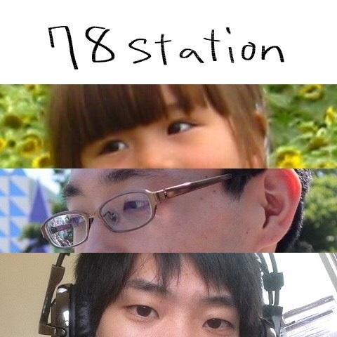 f:id:shima_c_m-sunamachi:20180704204410j:plain