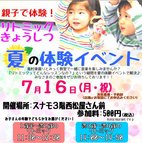 f:id:shima_c_m-sunamachi:20180711200741p:plain
