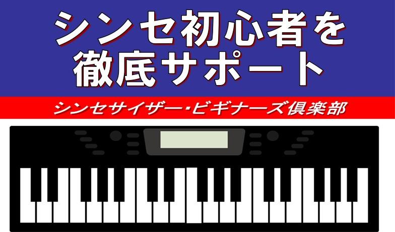 f:id:shima_c_machida:20160808181615j:plain