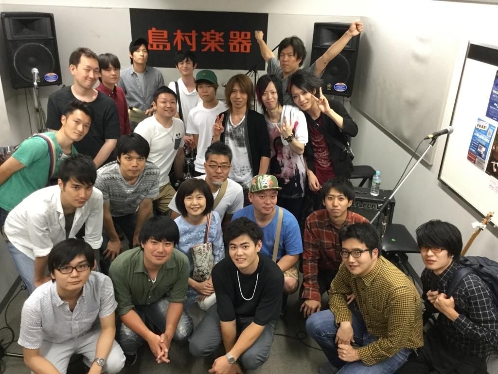 f:id:shima_c_machida:20170815193130j:plain