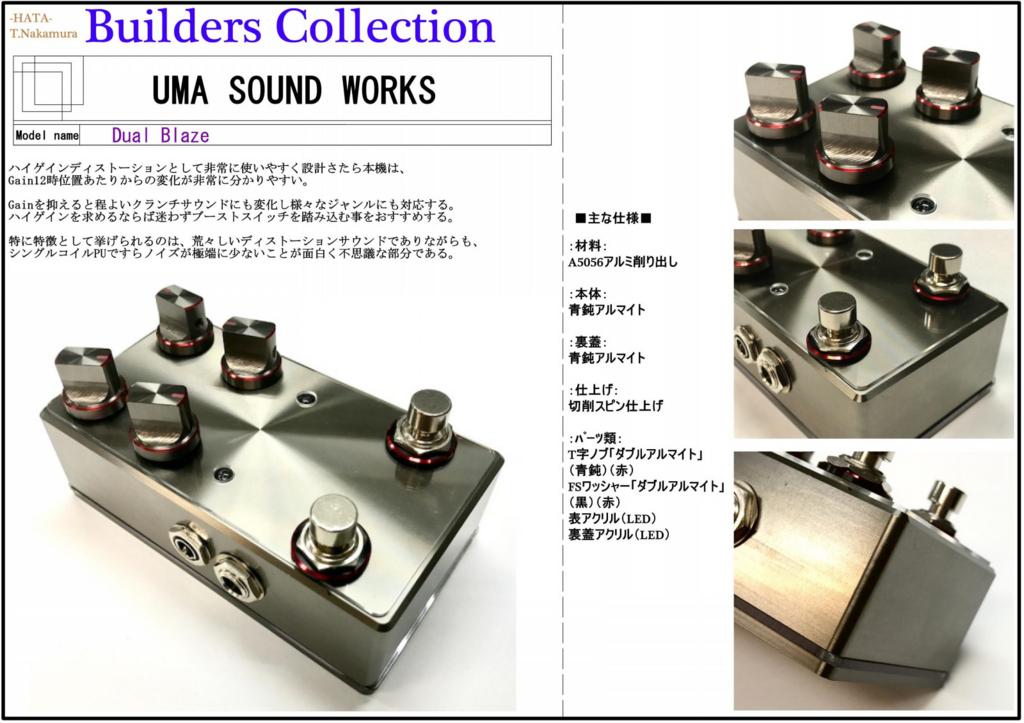 f:id:shima_c_machida:20170911131728j:plain