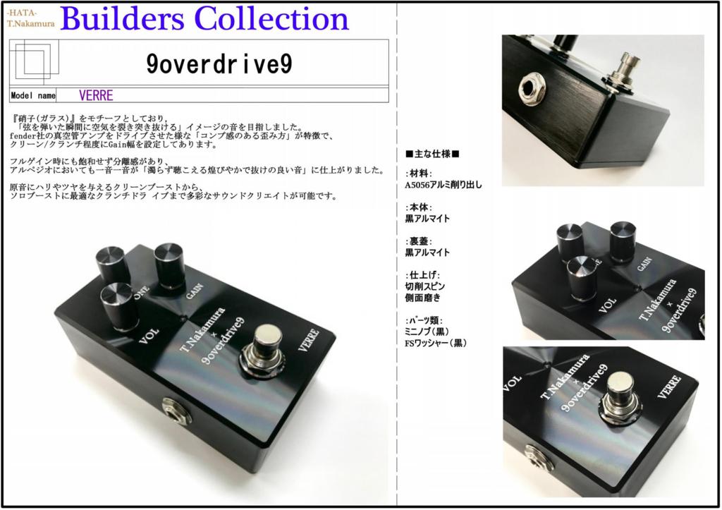 f:id:shima_c_machida:20170911132009j:plain
