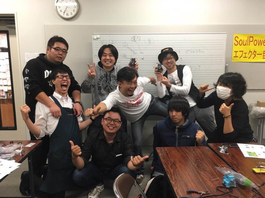 f:id:shima_c_maebashi:20151202174247j:plain
