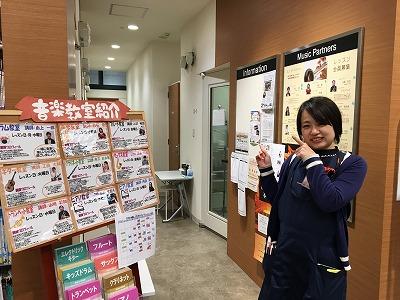 f:id:shima_c_maebashi:20161128203847j:plain