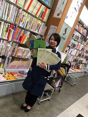 f:id:shima_c_maebashi:20161128204414j:plain