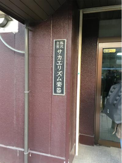 f:id:shima_c_maebashi:20161222183524p:plain
