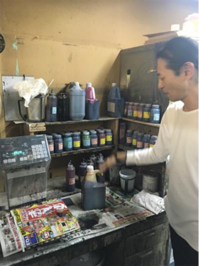 f:id:shima_c_maebashi:20161222184210p:plain