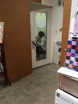 f:id:shima_c_maebashi:20170124190740j:plain