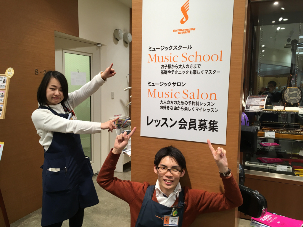 f:id:shima_c_maebashi:20170307230522j:plain