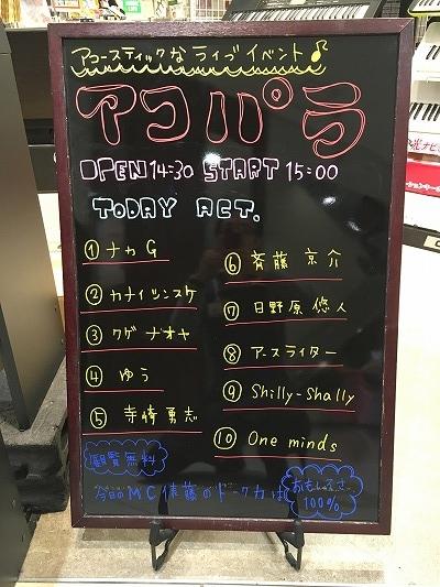 f:id:shima_c_maebashi:20170331115245j:plain