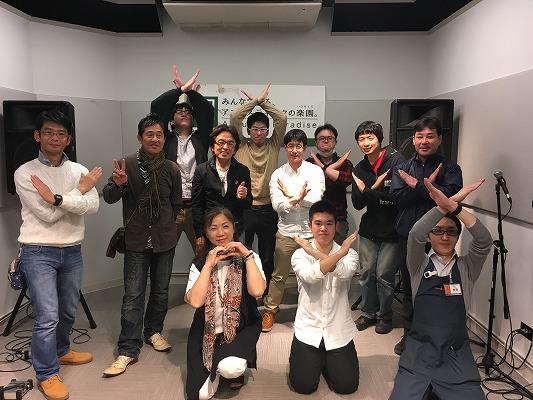 f:id:shima_c_maebashi:20170418234923j:plain