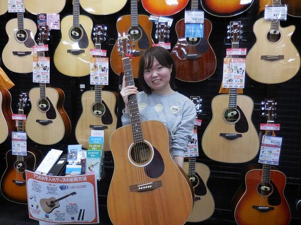 f:id:shima_c_maebashi:20170419000203j:plain