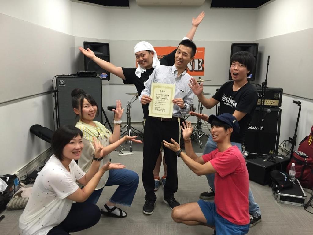 f:id:shima_c_maebashi:20170709212140j:plain