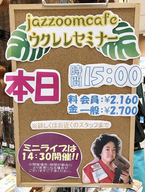 f:id:shima_c_maebashi:20170713194823j:plain